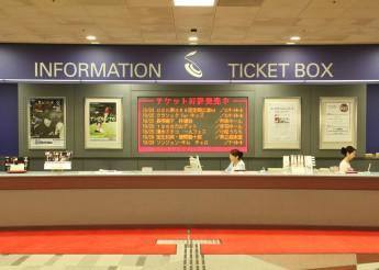 チケットボックス